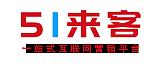 武漢商名科技有限公司LOGO;