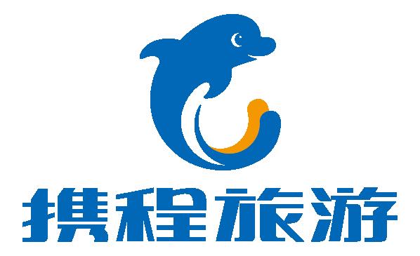 河北携程国际旅行社有限公司固安大湖公园营业部