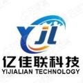 深圳市億佳聯科技有限公司