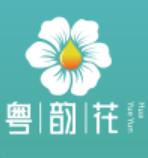 韶關粵韻農業科技有限公司