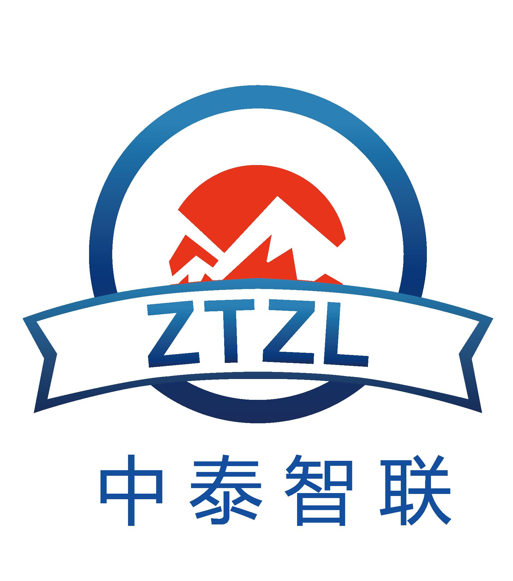 中泰智聯(北京)認證中心有限公司長春分公司