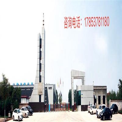 銘德港城(北京)機械設備有限公司