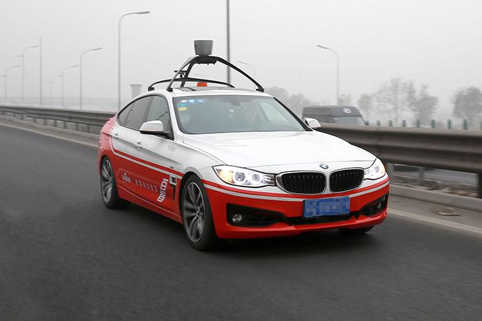 百度入驻雄安新区,发力无人驾驶打造智慧城市