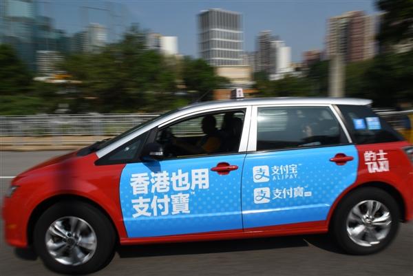 支付寶繼續擴大業務,接入香港出租車和上海磁懸浮