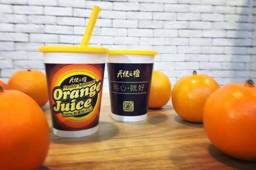 智能榨汁机迎来利好消息,天使之橙母公司获4亿元B轮融资