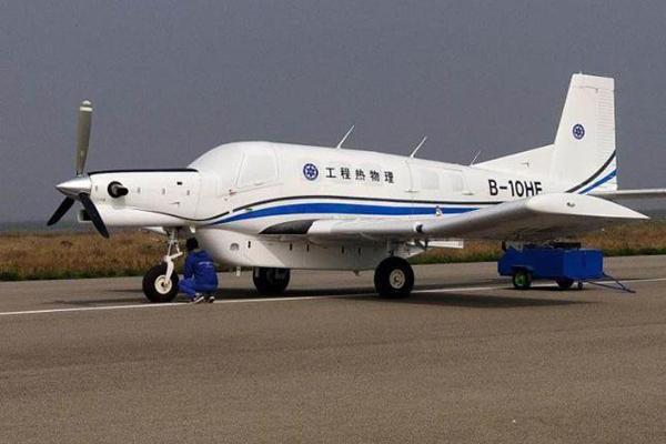 中國研發世界上首架載重高達噸位級的貨運無人機首飛成功