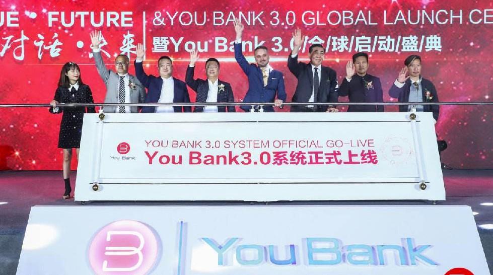 YouBank數字銀行是什麼公司?YouBank推出數字錢包注冊下載