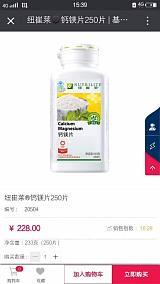 青岛安利实体店地址在哪里青岛安利净水器滤芯订购安装电话安;