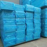 建筑材料及保温施工;