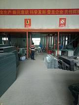 湖南雪龙桥架有限公司,浙江省金华天朋电力没备有限公司,桥架,母线;