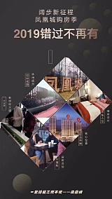 常熟凤凰城天然气公寓世贸商圈核心位置精装修交付;