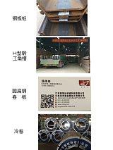 华东地区特大型材现货超市;