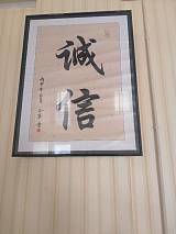 河北省沧州青县流河镇;