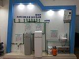 净水机 净水器 净水设备 售后 保养 安装 维修 换芯;