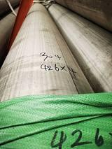 不锈钢焊管 S30408 青山 丽水莲都区;