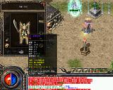 传奇私服版本免费版本更加氧金 并不妨碍玩家对游戏的热情