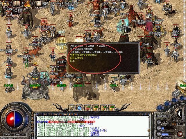 盘点总结战士玩家绝对不能错过的玩法关攻