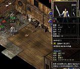 分享1.76复古传奇技术优秀玩家道士单刷boss游戏攻略