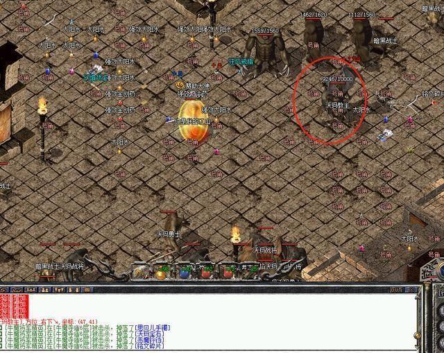 1.76微变传奇沙城捐献系统加强玩家实力图文攻略
