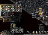 分享1.76合击传奇法师和道士怎么才能处决boss玩法攻略