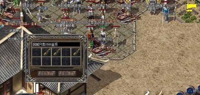 传奇私服怎么样才能使用血石达到无限续航能力游玩攻略分享