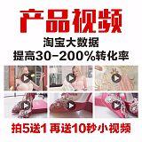 光影飞凡佛山顺德影视拍摄制作企业宣传片微电影产品广告短视频