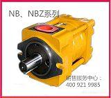 上海航发齿轮泵厂供nbz3-g20f,nbz3-g25f,nbz3-g32f