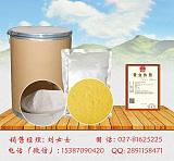 武汉 1076-28-4 有机合成中间体 工厂现货 质量保证