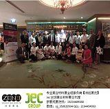 2019年韩国复合材料展/2019年亚洲复合材料展/2019年jec韩国复合材料