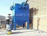 河北小型鞋料厂锅炉除尘器制作厂家