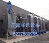 济南家具厂车间粉尘处理设备木工除尘器