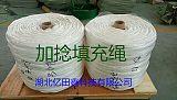 亿田鑫电线电缆填充绳专用材料