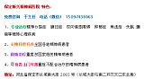 北京精神病患者长期托管托养医院