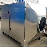 工业除味除烟粉尘废气处理箱 防爆光氧废气活性炭净化器