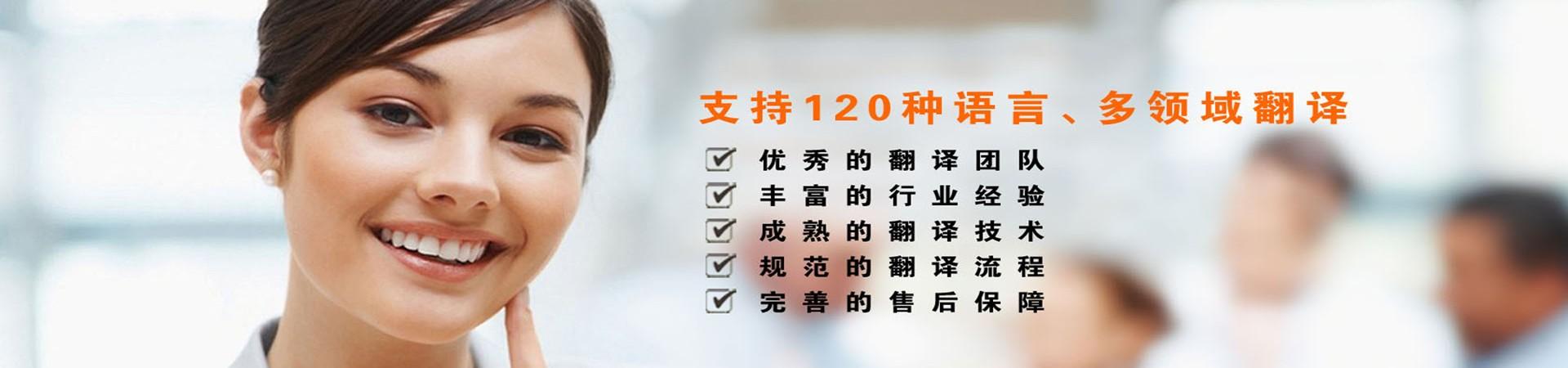 大连开发区翻译公司-大连翻译公司-大连日语翻译公司公司介绍