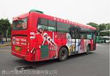 全佛山公交线路公交车车身广告发布