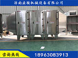 螺丝厂油烟净化装置专注废气净化 售后无忧