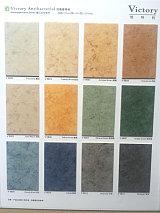 广东三水室内幼儿园胶地板 厂家直销学校 车间专用耐磨胶地板(图