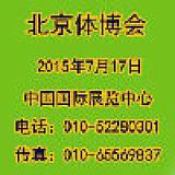 北京中恒信業文化交流有限公司;