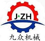 济宁市九众机械设备有限;