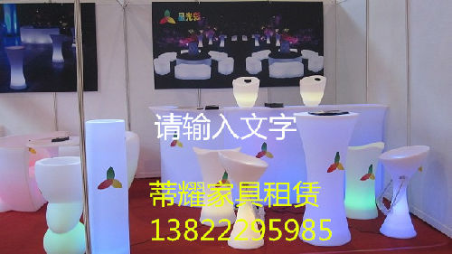 广州蒂耀家具租赁公司, 桌椅租赁 沙发租赁供应商