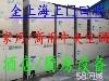 上海腾源制冷设备有限;