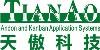 武汉天傲科技有限logo;