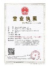 湖南云客信息技術有限公司;