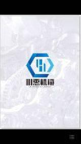 深圳川惠机械设备有限公司;