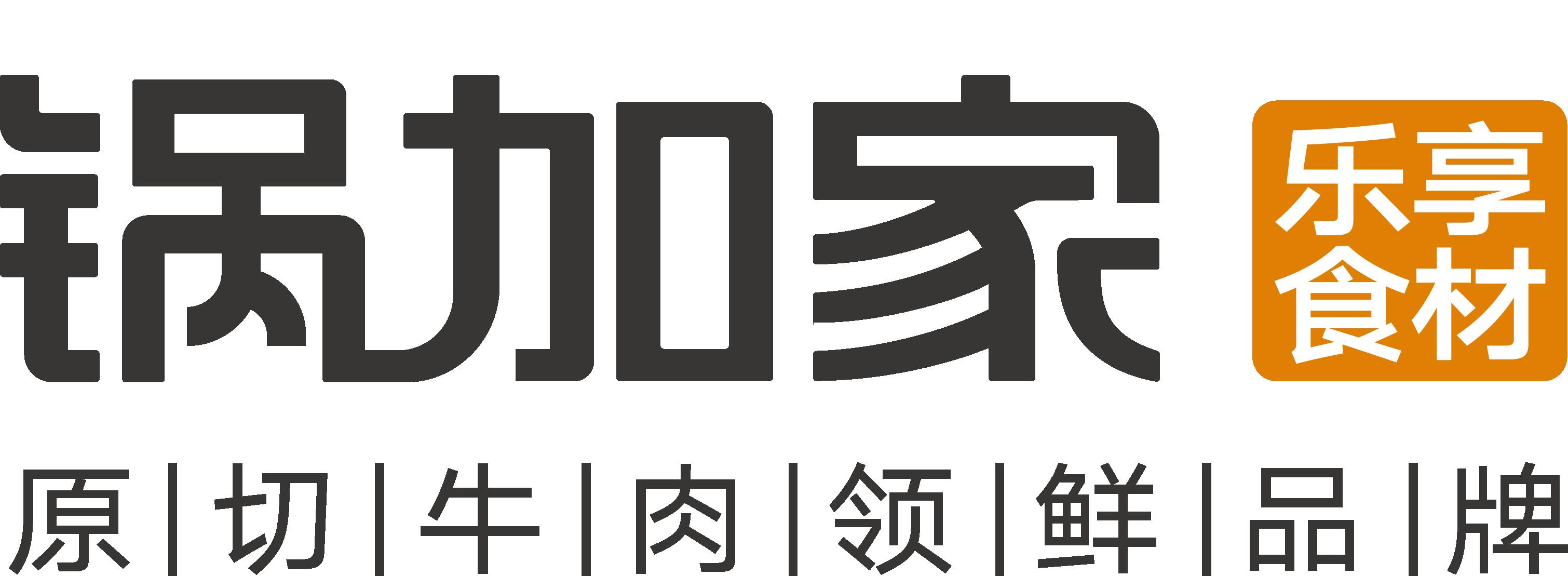 上海锅加家食品销售管理nba山猫直播在线观看